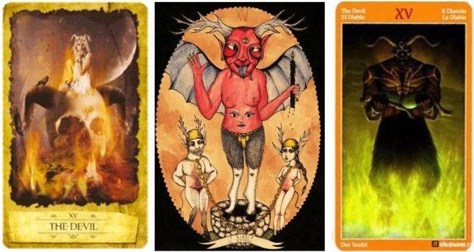 Значение карты таро — дьявол