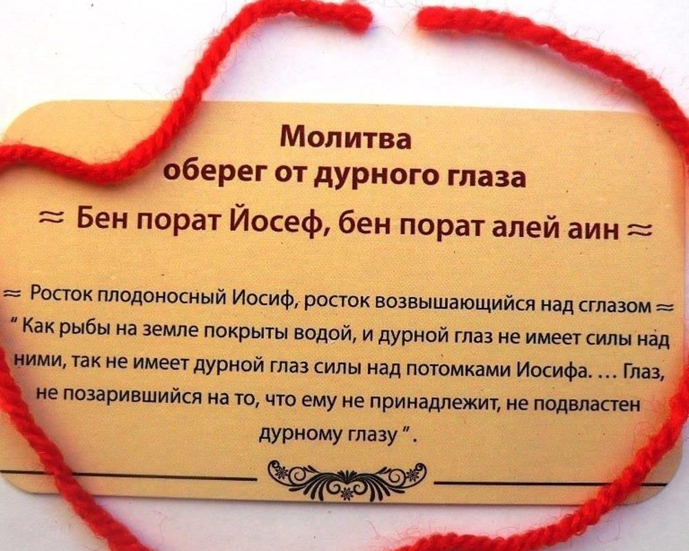 Заговоры на красную нить: на любовь, на здоровье, на защиту от проклятия - sunami.ru