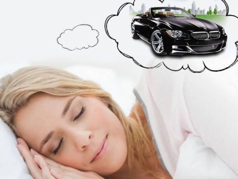 К чему снится автомобиль