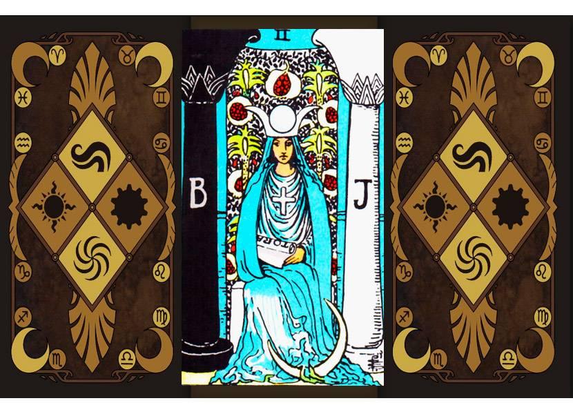 Верховная жрица (папесса) таро: значение в любви, отношениях, работе
