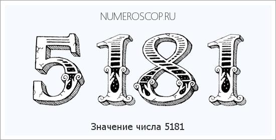Значение числа 1 в нумерологии: сильные и слабые стороны