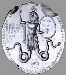 Абраксас марвел. абраксас — бог, хранитель вселенной, могущественный воин (5 фото)