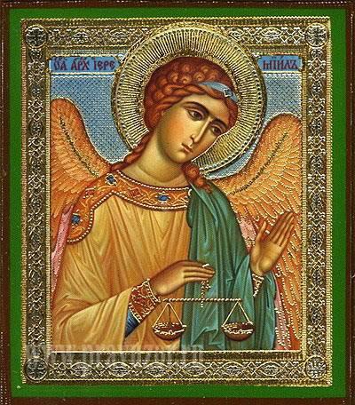 Святой архангел гавриил и другие архангелы