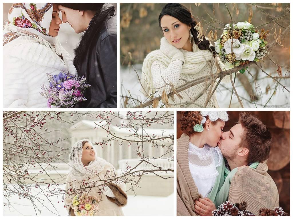 Свадьба в ноябре: приметы, ритуалы, обряды, благоприятные дни