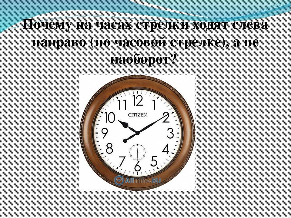 Значение времени 10:01 на часах