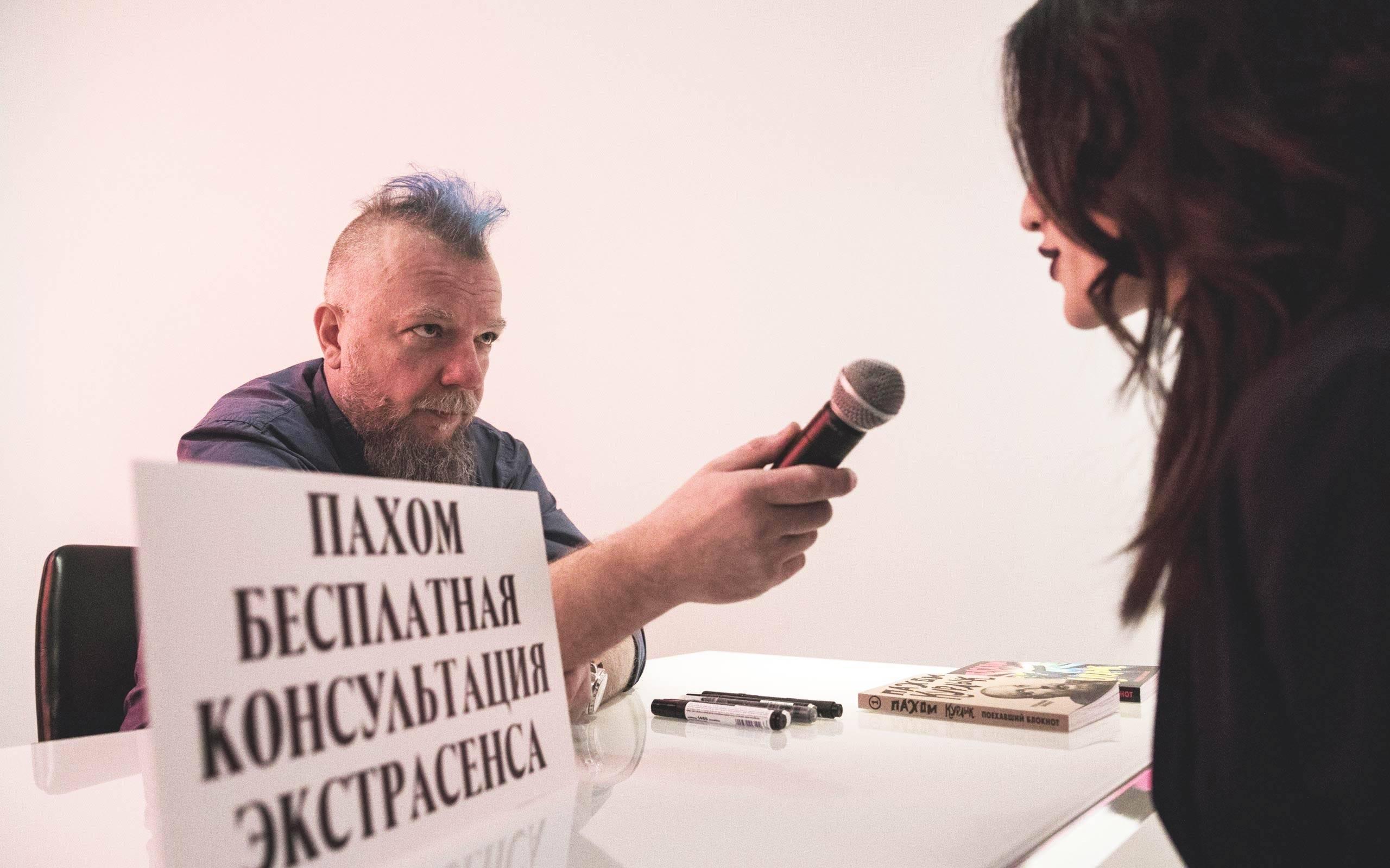 Сергей лаврентюк и юлия соловьева