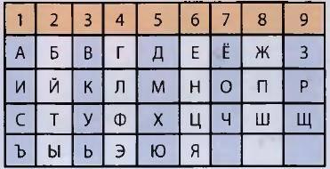 2734921aa48b8b9a2d8d2442b3c2d093.jpg