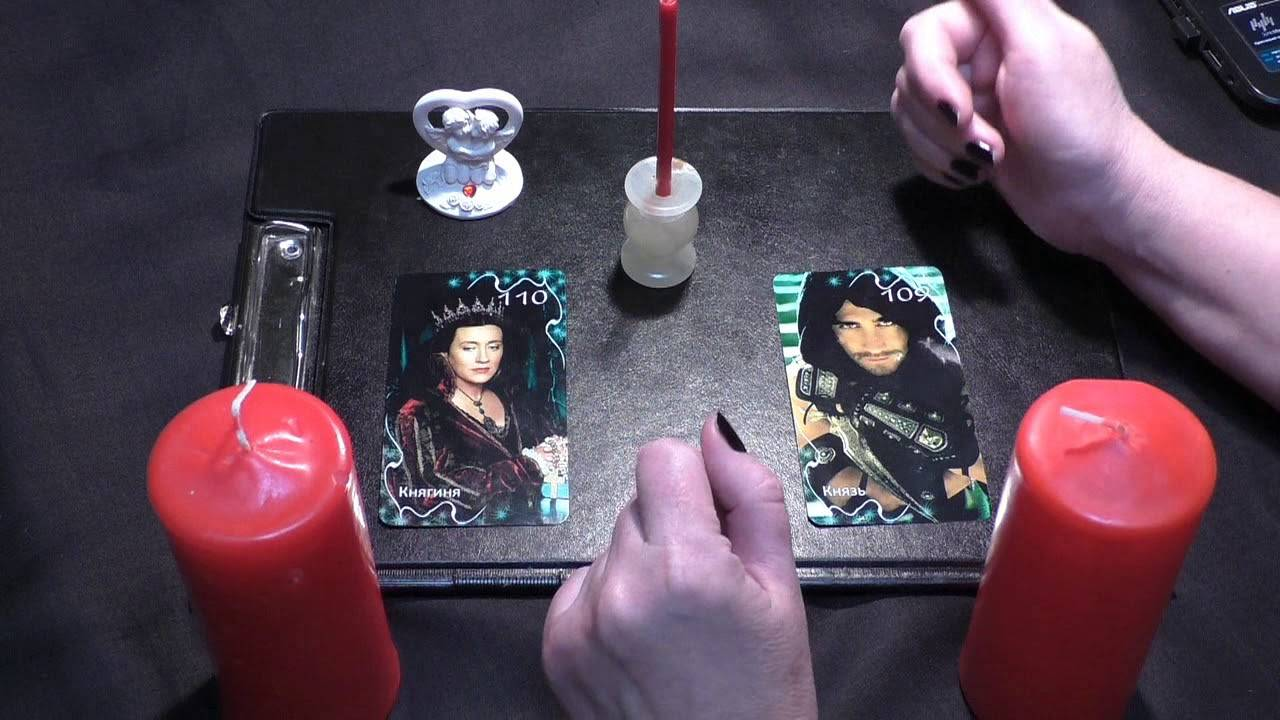 Вызов фагот – магический ритуал | магиня