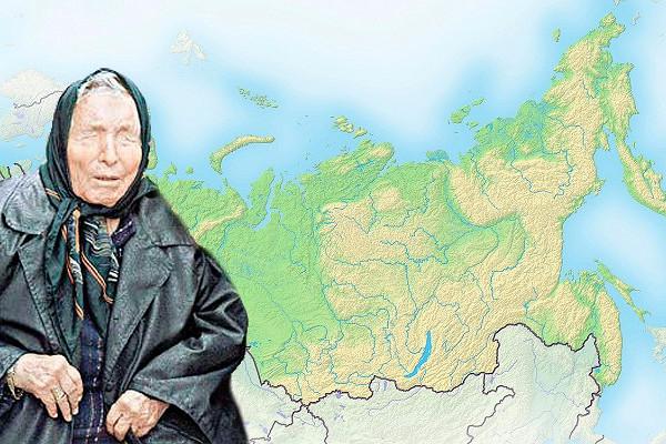 Предсказание ванги на 2015 год о россии :: syl.ru