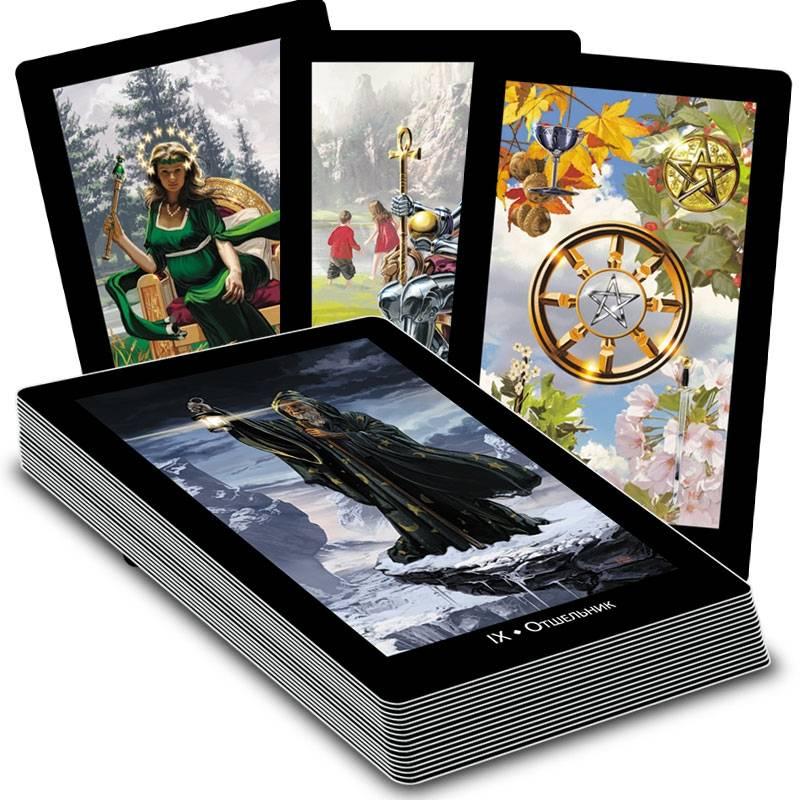 Таро шаманов — что пророчат вам карты?