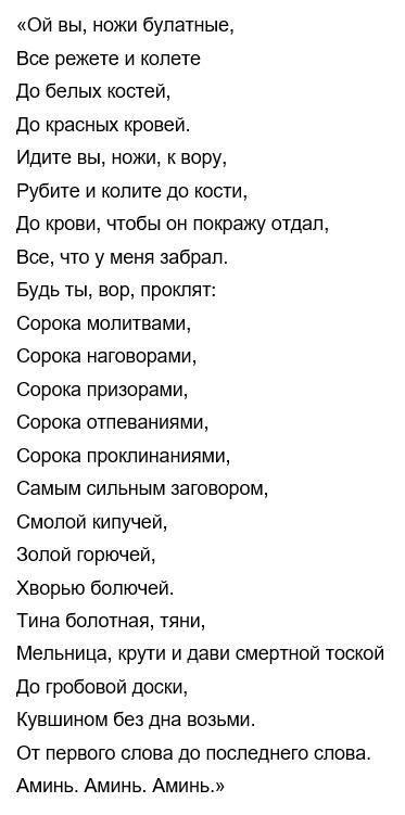 Защита дома, как с помощью магии защитить свой дом :: заговоры и молитвы - верую господи.ру