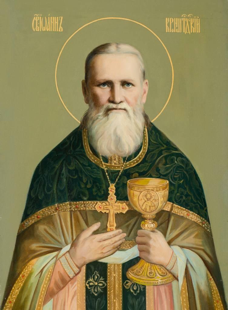 Святой праведный иоанн кронштадтский | дневники, житие, воспоминания современников