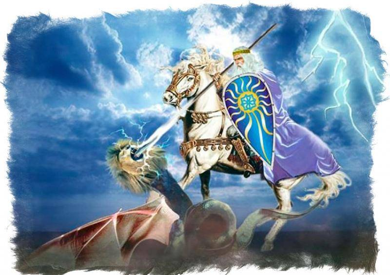 Перунов день — праздник воинов и земледельцев