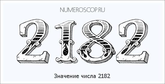 Число судьбы 5 в нумерологии: значение, совместимость