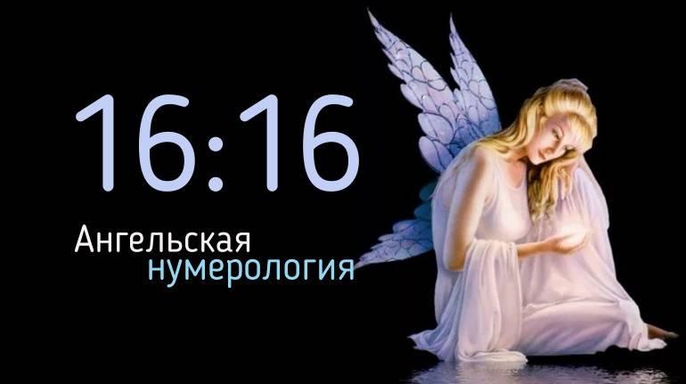 Одинаковое время 15:15 на часах в ангельской нумерологии – что значит послание ангела?