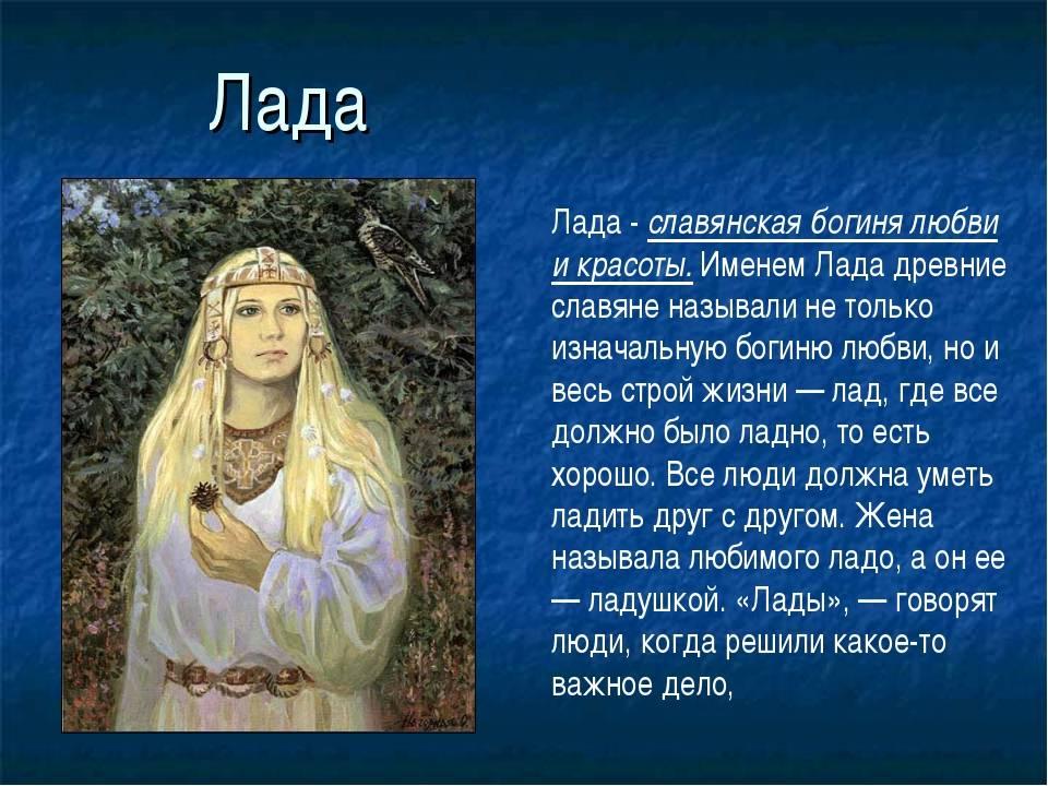 Прочие названия жены, женщины в славянских яаыках
