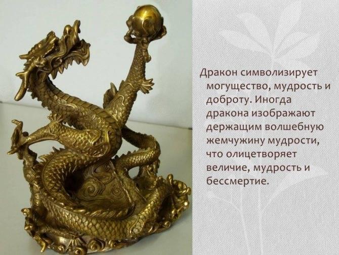 Энциклопедия символов. мифические существа