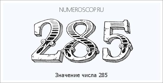 Значение числа 96: что означает цифра 96 в нумерологии