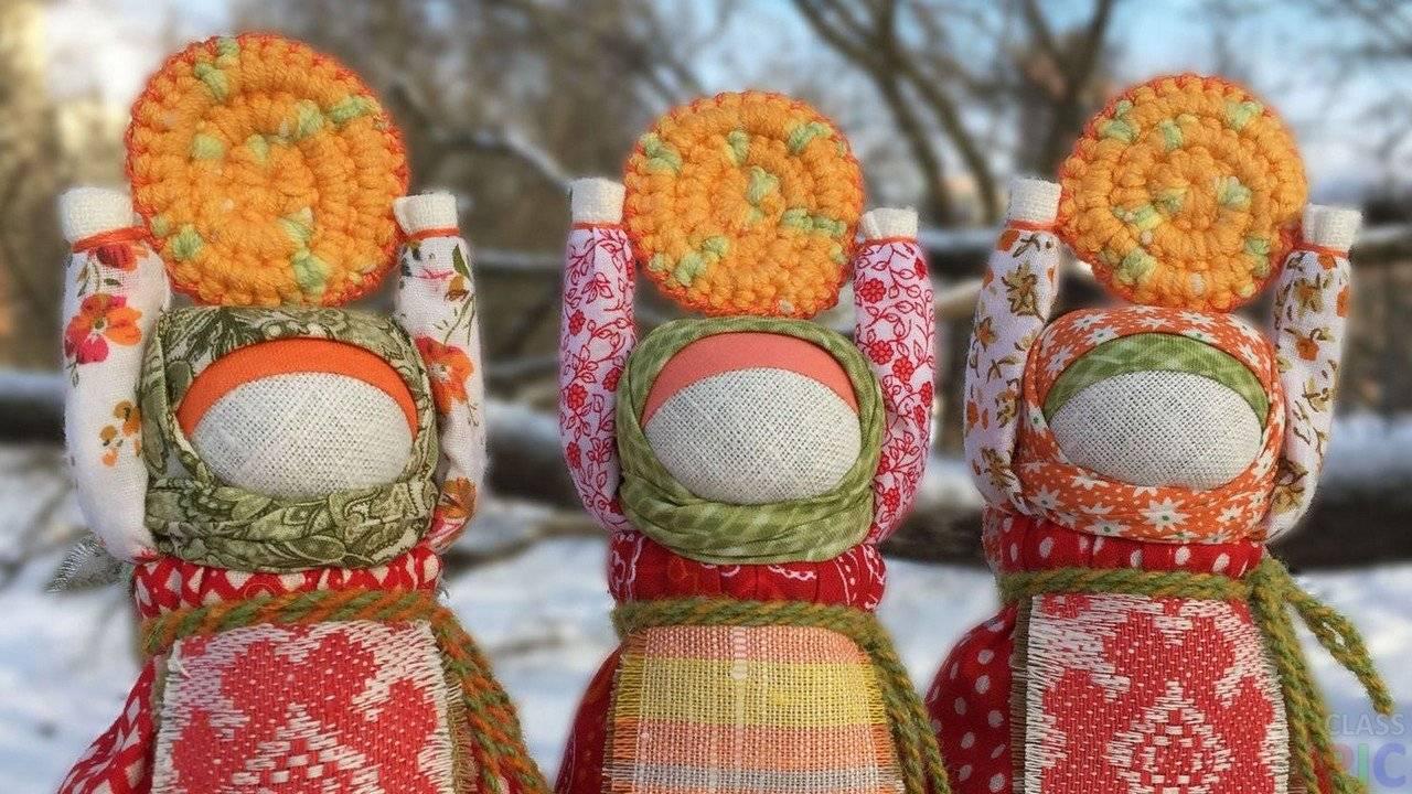 Кукла масленица своими руками: мастер-классы с пошаговыми фото и видео