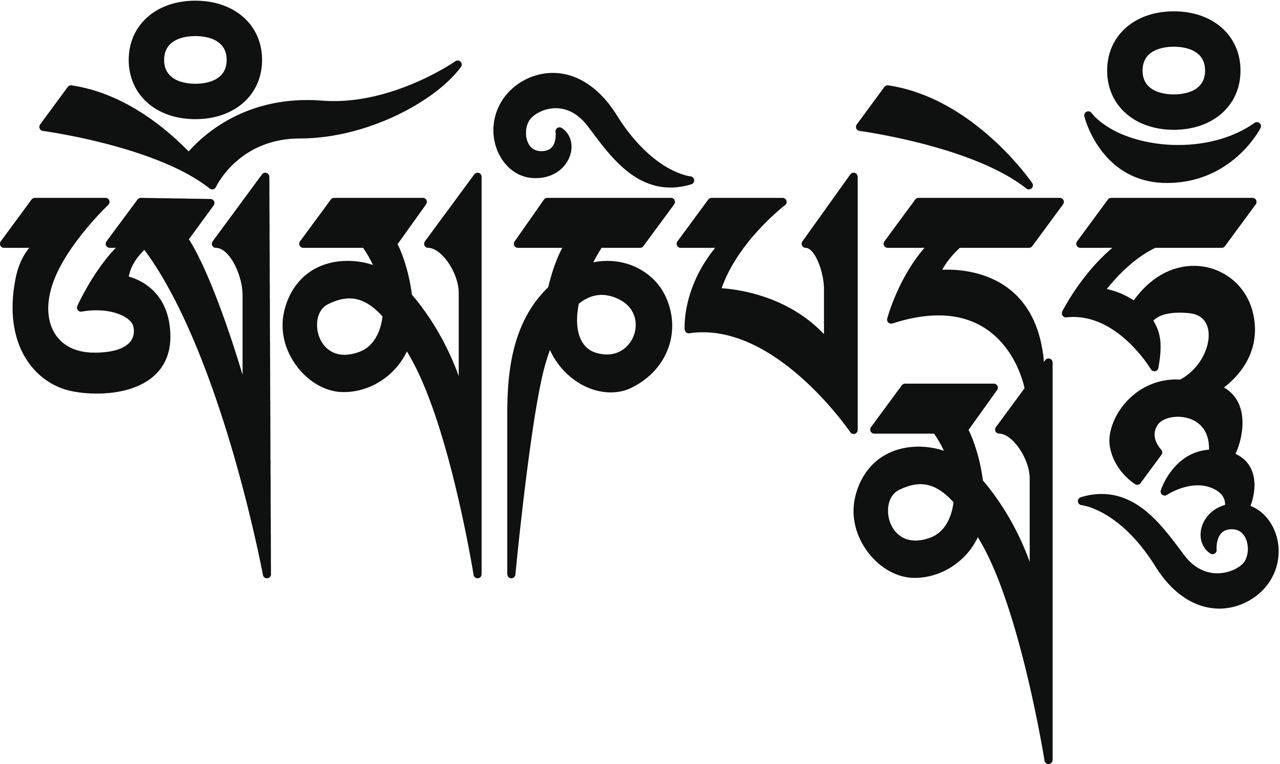 Мантра «ом мани падме хум»: значение и перевод, исполнение буддийской мантры 108 раз. что дает тибетская шестислоговая мантра?