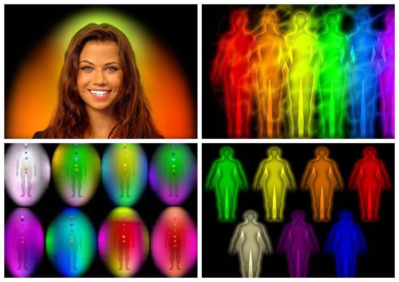 Значение цвета ауры человека