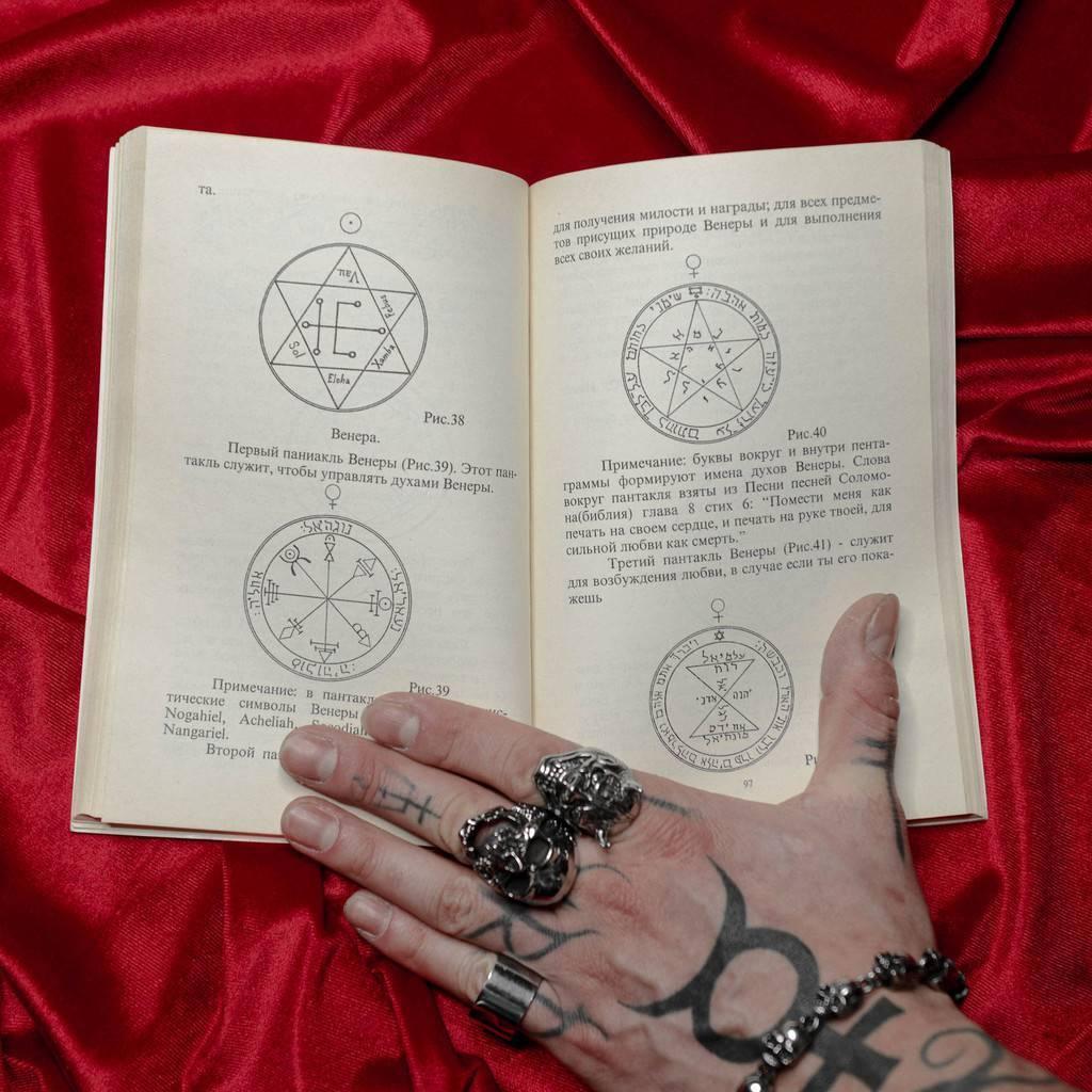 Большой и малый ключ соломона - книги великого царя
