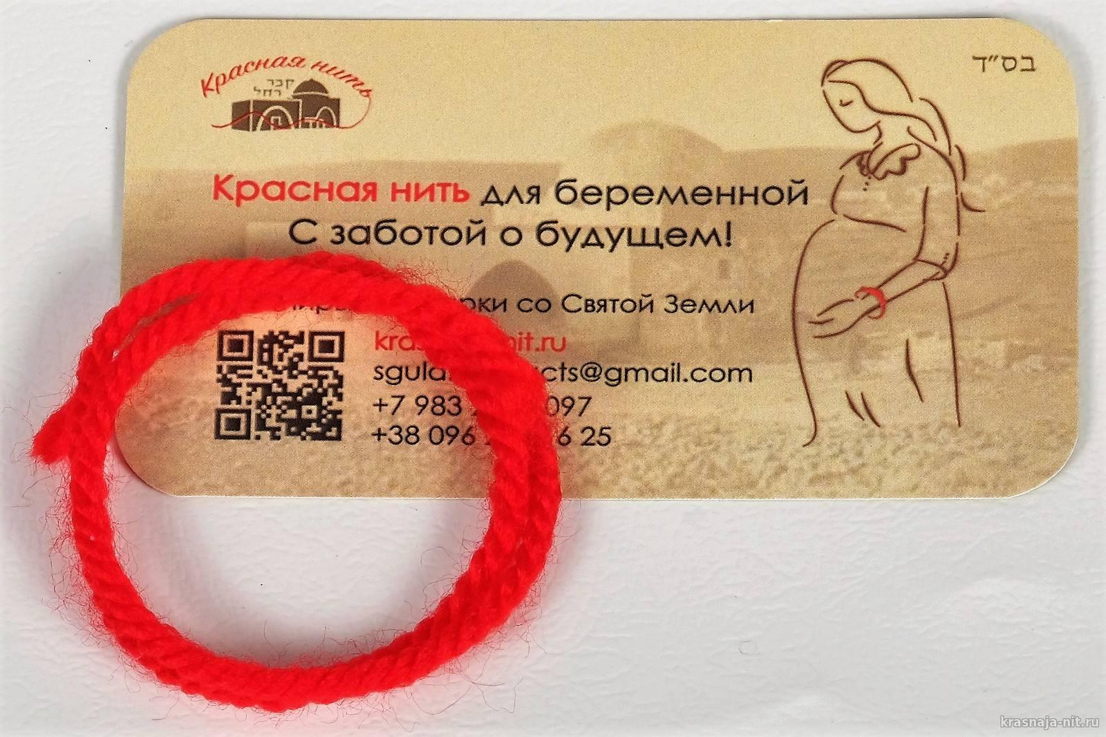 Обереги для ребенка: для девочки, для мальчика, для младенцев, иконы, молитвы, славянские, вышивка, как сделать своими руками, мнение экспертов