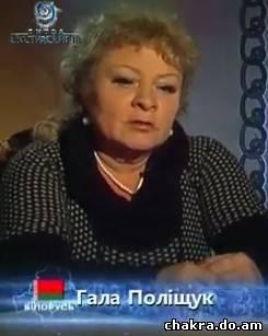 Гадалка дали одесса как попасть на прием - новое  - каталог статей - odessa