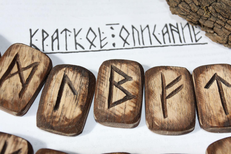 Как правильно сделать руны своими руками из дерева или камня