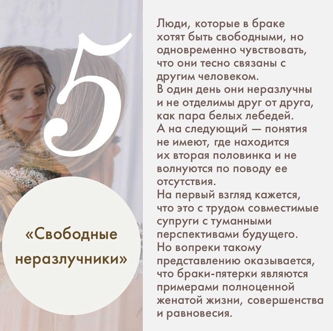 Нумерология: по дате рождения рассчитать дату замужества (дата свадьбы)