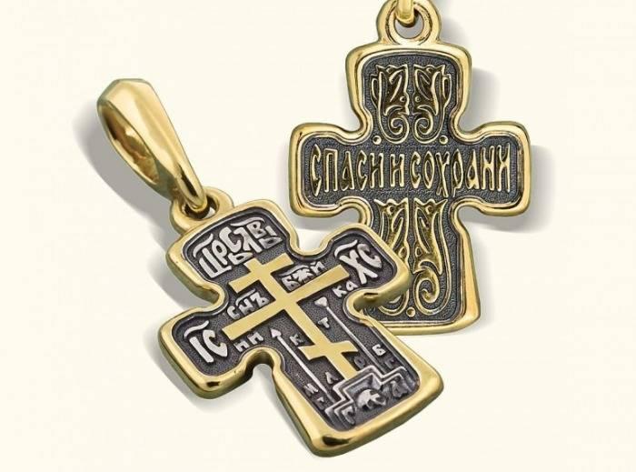 Нужно ли освящать цепочку для крестика