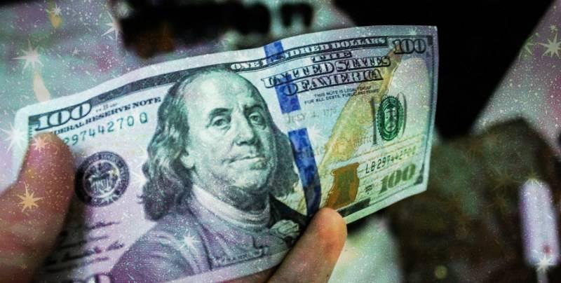 Число 128 на денежной купюре