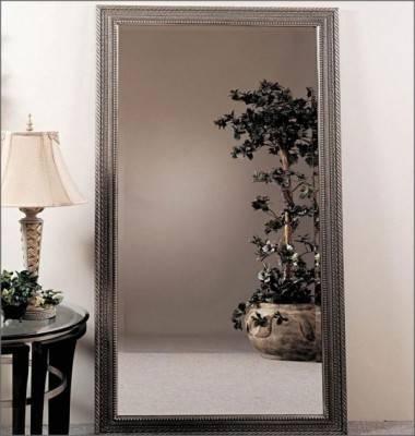 Зеркало по фен-шуй, зеркало Багуа.