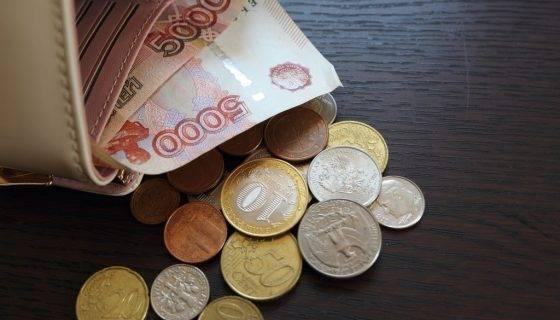 Новый кошелк чтобы деньги водились заговор