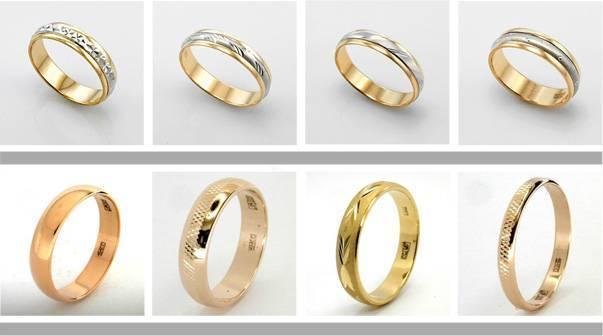Обручальные кольца на свадьбу приметы