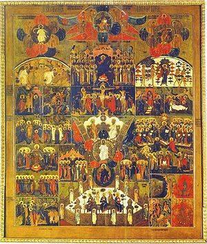 Укажите первый символистические изображения христианской веры