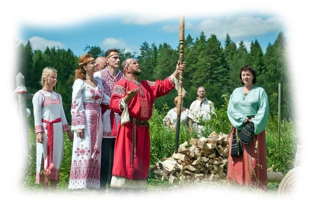 Язычество древних славян обычаи и обряды