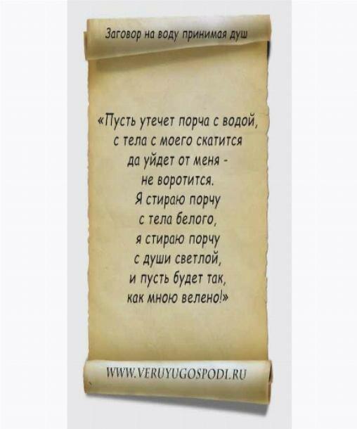 Молитва рыбака на удачную рыбалку православная на сайте святая-молитва.рф