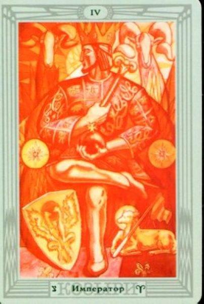 Таро теней: история создания, особенности, символы