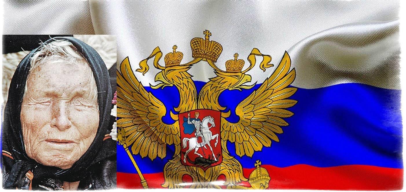 Что предсказывала ванга про коронавирус на 2021 год для россии
