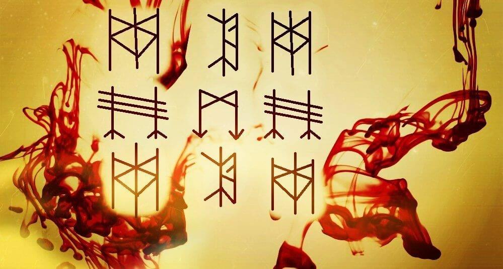 Альгиз — руна защиты!  ваш щит от любого нападения на физическом, эмоциональном и духовном уровнях!