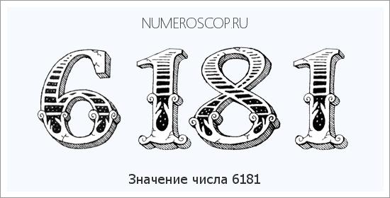Число 44 в нумерологии значение
