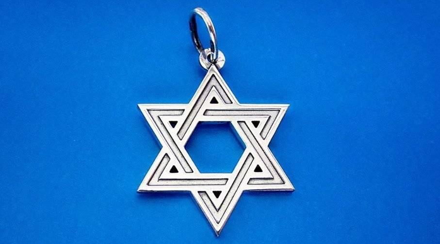 Звезда давида — значение и толкование символа