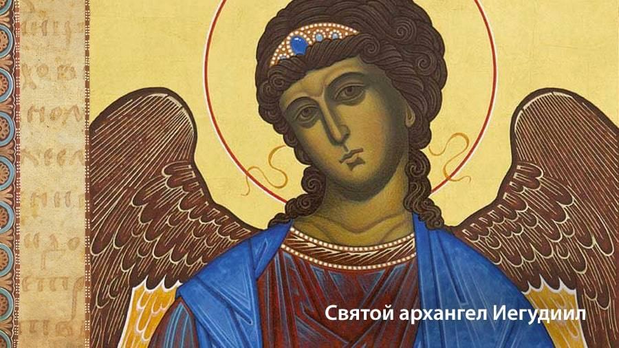 Молитвы архангелам на каждый день недели: старинные тексты на русском языке