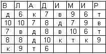 33dfc952c38684c43365399e1eb0f465.jpg