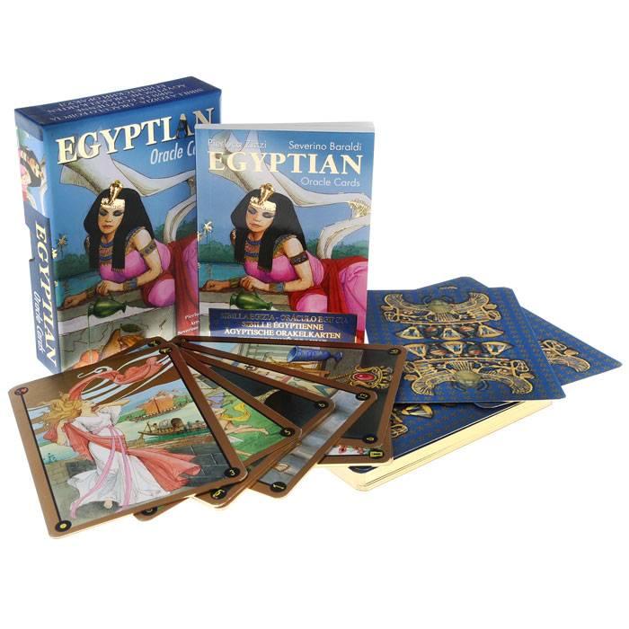 Египетский оракул гадание онлайн бесплатно