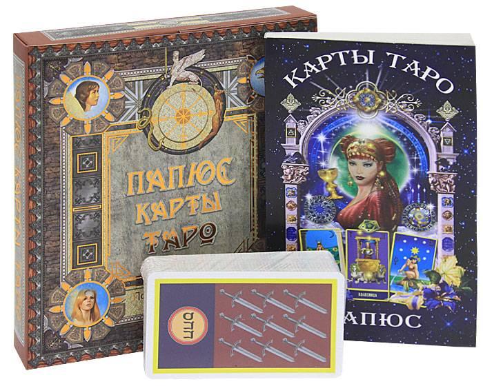 Таро папюса — википедия