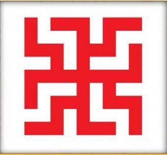 Одолень-трава: как выглядит оберег, легенды и значение символа