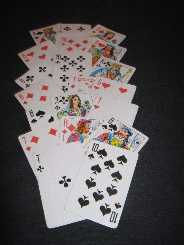 Гадание на игральных картах - русский способ гадания