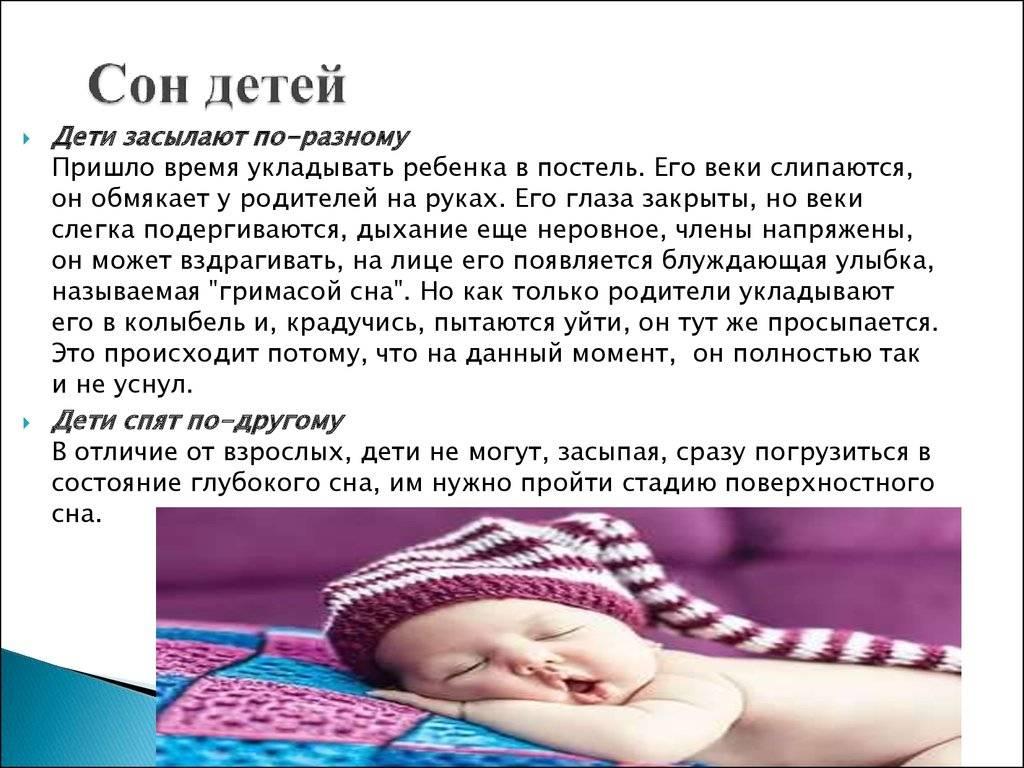 Сонник беременность. к чему снится беременность во сне женщине и мужчине